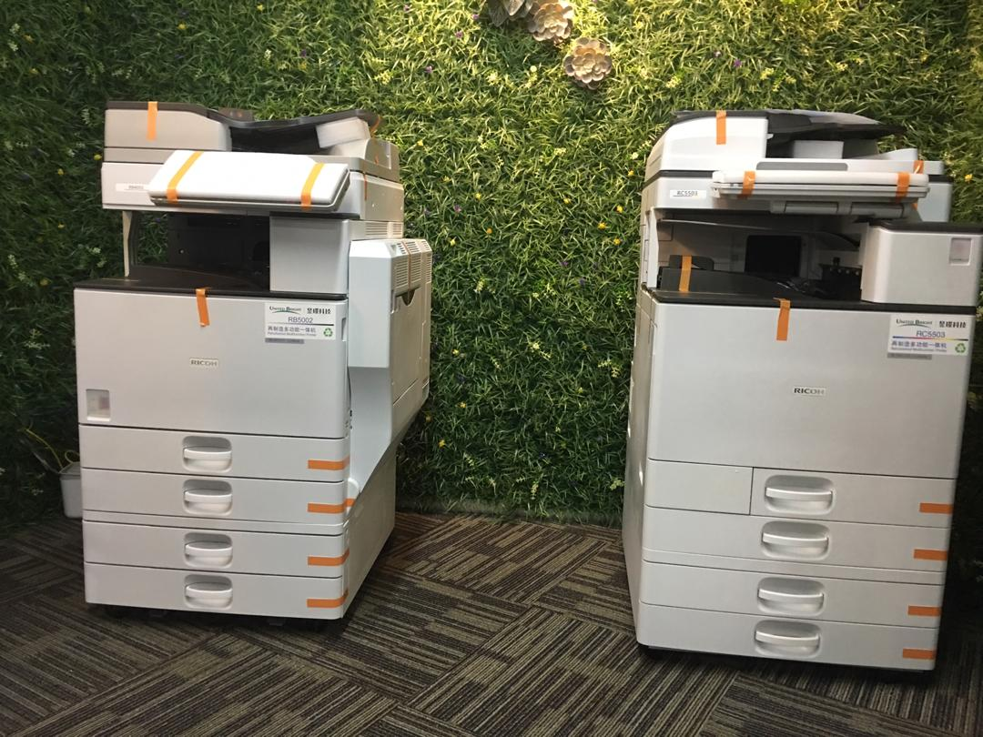 Photocopier for a School